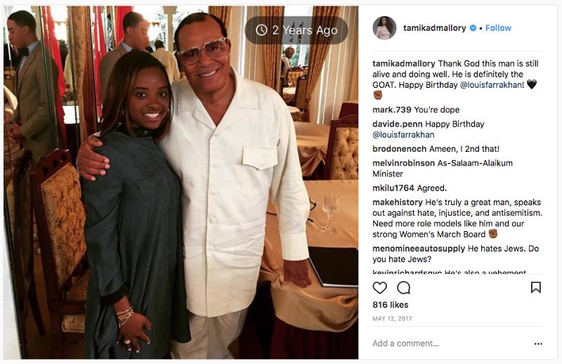 Tamika Mallory Instagram Louis Farrakhan