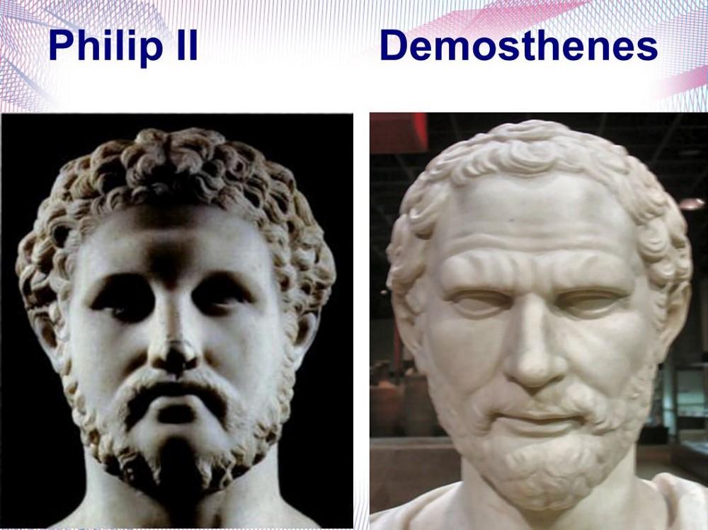 Demosthenes dangers of Philip Of Macedon